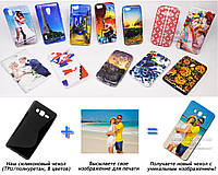 Печать на чехле для Samsung Galaxy On5 Duos G550 (Cиликон/TPU)