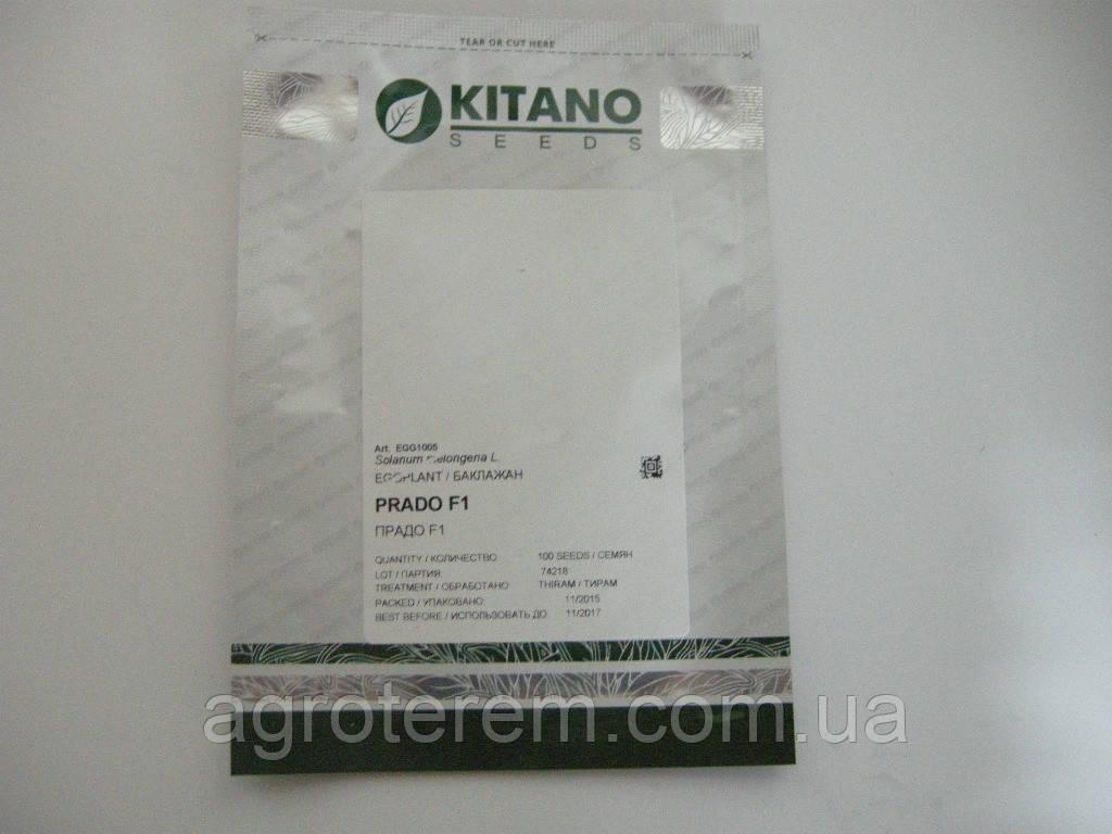 Баклажан Прадо PRADO F1 1000 с .