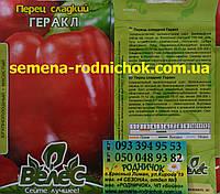 Перец Геракл крупноплодные сорта перца, вкусовые качество отлично, консервирование, кулинария