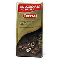 Черный шоколад Torras c кофе без сахара 75 г