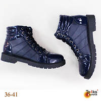 Ботинки зимние экокожа, синие