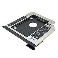 Адаптер подключения DVD HDD Caddy 2.5 SATA/mSATA