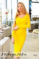 Женское желтое силуэтное платье миди