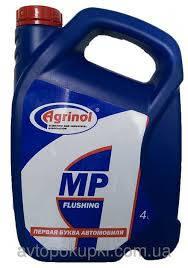 Масло промывочное МП Агринол 4л, фото 2