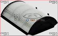 Фильтр салона, кондиционера (войлок) Chery Karry [A18,1.6] A11-5300640AB Китай [аftermarket]
