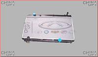 Радиатор охлаждения, 481, 481FD, Chery Tiggo [1.8, до 2012г.], Аftermarket