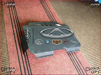 Защита двигателя металлическая, Geely CK1 [до 2009г.], ECGCK1, ЩИТ