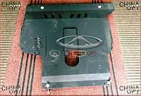 Защита двигателя металлическая, Chery A13, Forza [HB], ECA13, ЩИТ