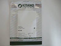 Салат КС (KS 160) 5 г., фото 1