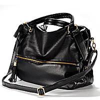 Женская сумка Hazel CC6473
