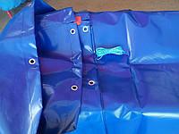 Тент на легковой прицеп бзп7 2,5 * 1,4 ткань пвх