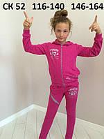 Спортивные костюмы для девочек СК51