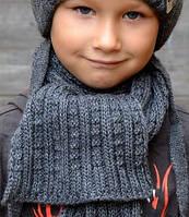 Шарфик Аляска. Мальчик/девочка. р.128х14 см