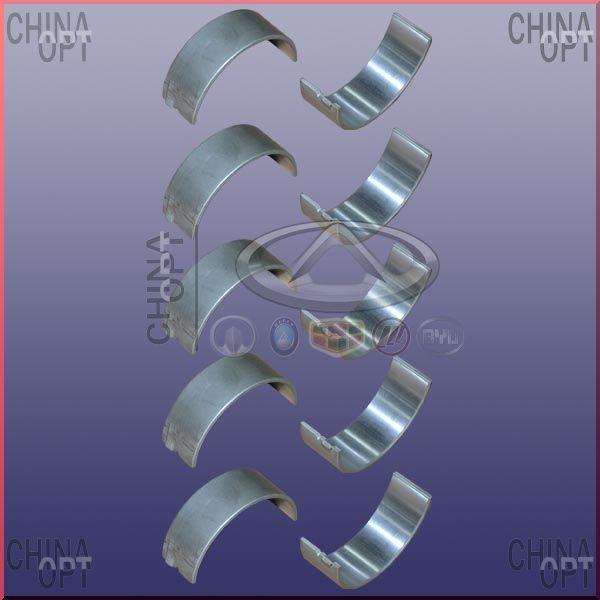 Вкладыши коренные +0.5, 480EF, комплект, Chery Amulet [1.6,до 2010г.], 480-1AT1005012, Original parts