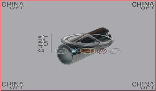 Втулка металлическая сайлентблока переднего рычага заднего, Chery Karry [A18,1.6], A11-2909057, Swag