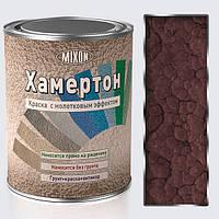Молотковая краска Mixon Хамертон-501. 2,5 л