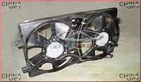Дифузор радиатора, в сборе с вентиляторами, Chery Amulet [1.6,до 2010г.], Аftermarket