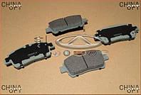 Колодки тормозные передние, Geely MK1 [1.6, до 2010г.], 1014003350, Aftermarket