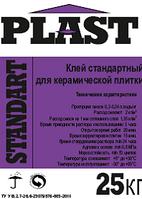 """Клей """"Standart""""  для керамической плитки"""
