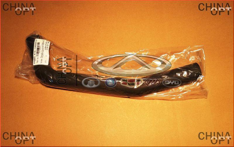 Патрубок радиатора охлаждения, верхний, Chery Amulet [до 2012г.,1.5], A15-1303210, Original parts