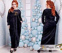 Велюровое платье  батал с карманами и декором
