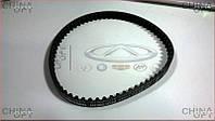 Ремень балансировочного вала (4G63, 4G64) Chery Tiggo [2.4, -2010г.,MT] SMD182295 Contitech [Германия]