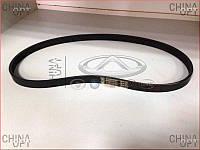Ремень генератора Lifan 520 [Breez, 1.6] E030000401 Китай [аftermarket]