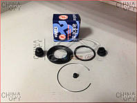 Ремкомплект тормозного суппорта переднего (резинки, на одну сторону) Geely MK1 [1.6, -2010г.] 101400180910K1 Autofren [Италия]