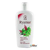Защита и питание Ryor Молочко для тела Ryor с амарантовым маслом 300 мл