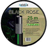 "Шланг поливочный NEBBIA BLACK ROSE 1/2"" (25 М) (ИТАЛИЯ)"