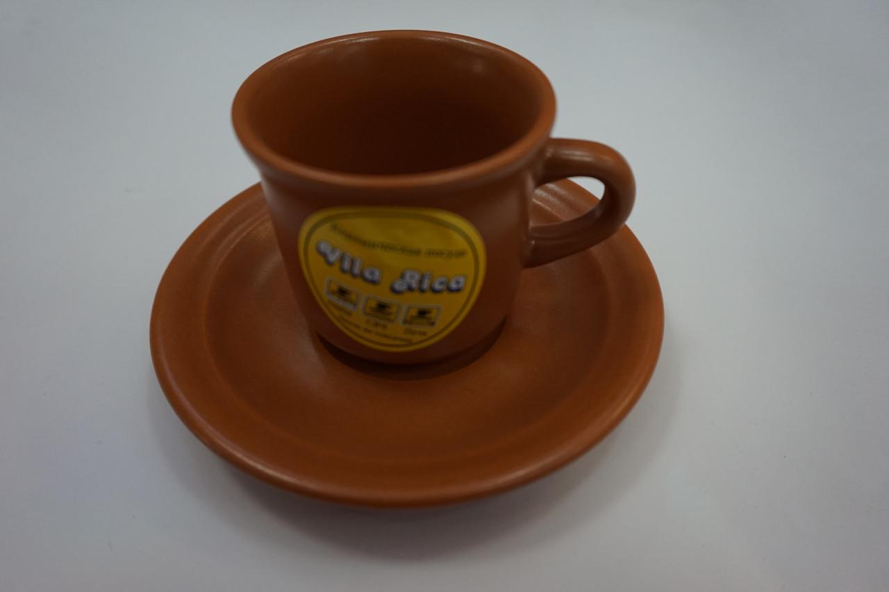 Чашка кофейная с блюдцем TERRACOTTA (90мл) Бразилия