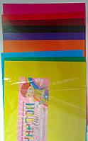 Набор цветного картона А4 текстурированный дизайнерский 9л. Лен Украина