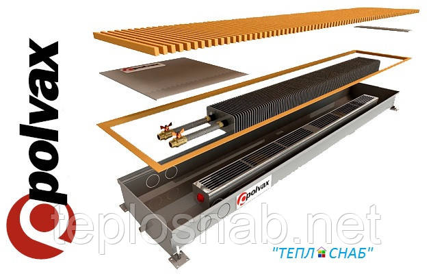 Внутрипольный конвектор с принудительной конвекцией Polvax КV.PREMIUM.300.2250.90  один теплообменник, фото 2