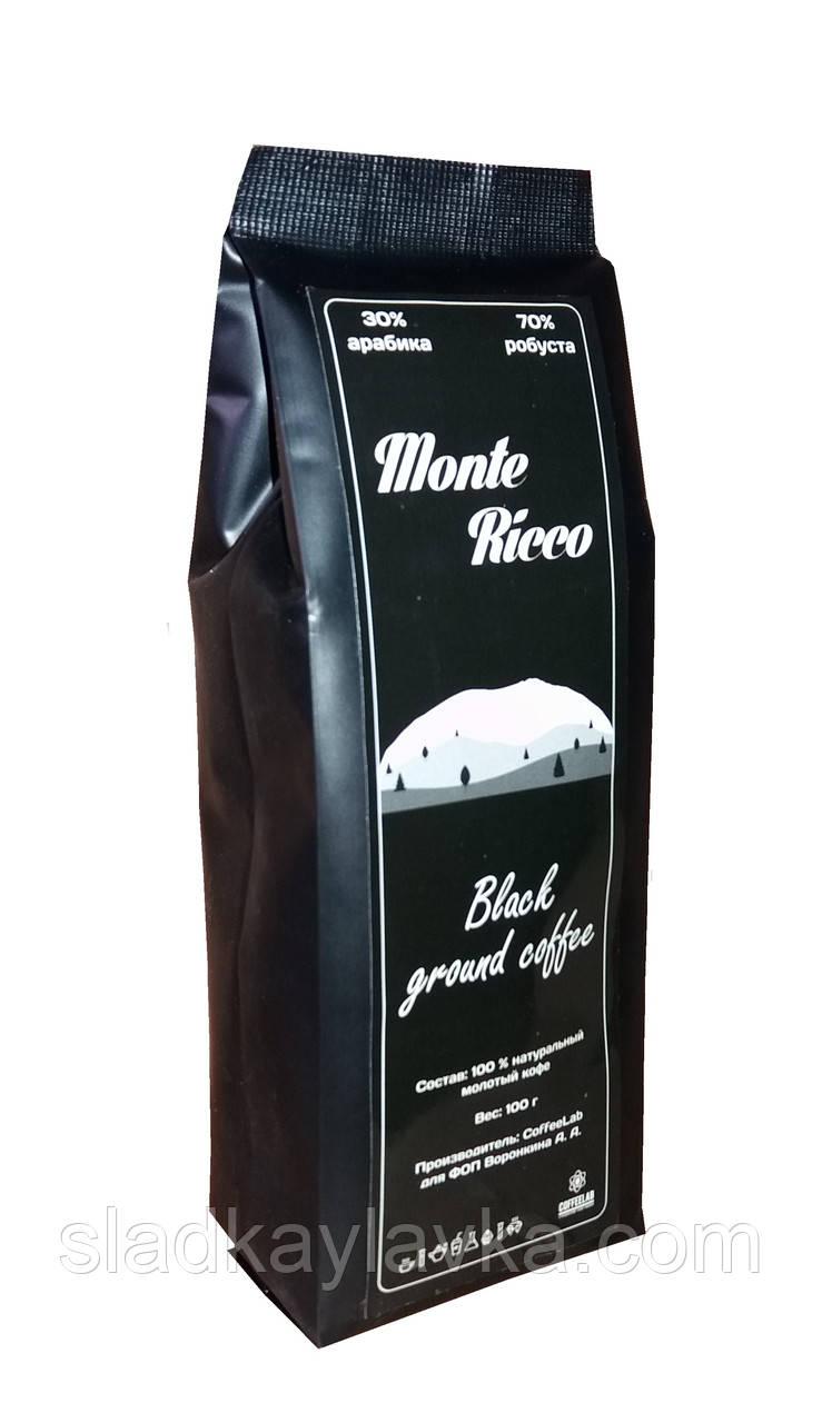 Молотый кофе Monte Ricco Coffee Black 100 г