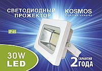 Прожектор светодиодный Kosmos, 30w, ip65