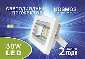 Прожектор УДАРОПРОЧНЫЙ светодиодный Kosmos, 30w, ip65