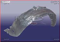 Подкрылок передний левый (до 2012г., локер) Chery Tiggo [2.4, -2010г.,MT] T11-3102061 Китай [оригинал]