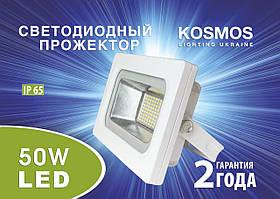 Прожектор УДАРОПРОЧНЫЙ светодиодный Kosmos, 50w, ip65