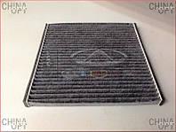 Фильтр салона, кондиционера, войлок, Geely MK1 [1.6, до 2010г.], 1018002773, Aftermarket