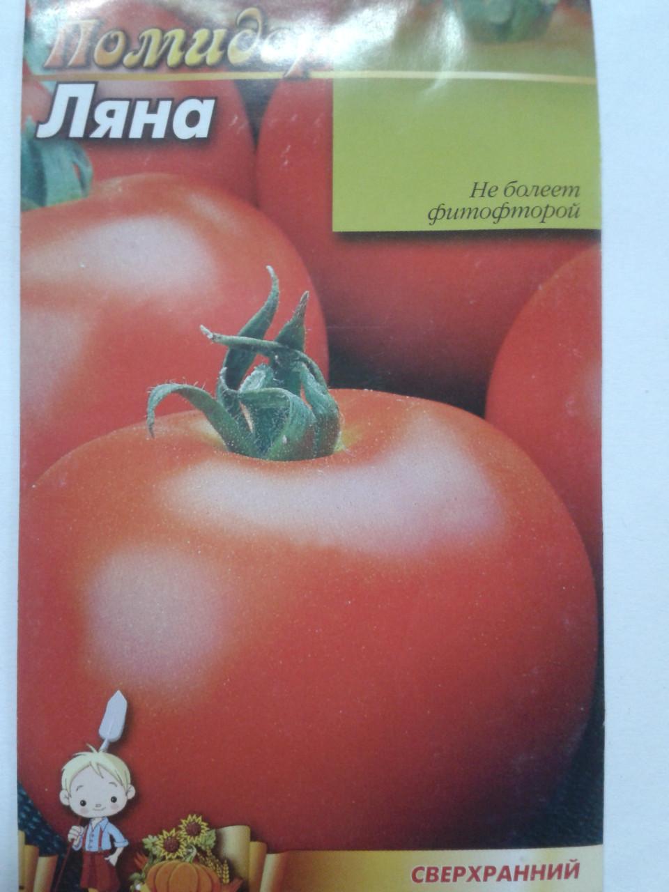 Насіння Томат Ляна 5г , ТМ Врожай