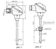 Преобразователь термоэлектрический ТХА-2288, ТХК-2288