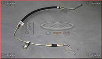 Шланг гидроусилителя (трубка высокого давления) Chery Beat [S18D,1.3] S12-3406100 Китай [аftermarket]