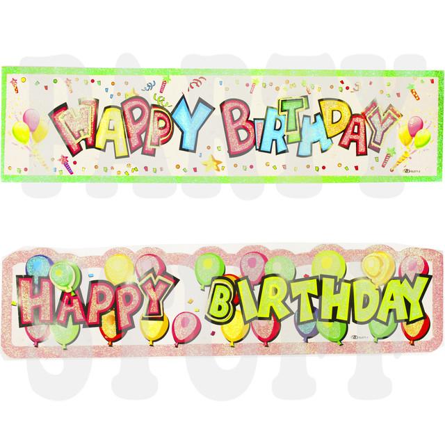 Надпись плакат Happy Birthday