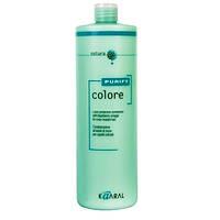 Кондиционеры для волос Kaaral Крем-кондиционер Kaaral Color защита цвета 1000 мл