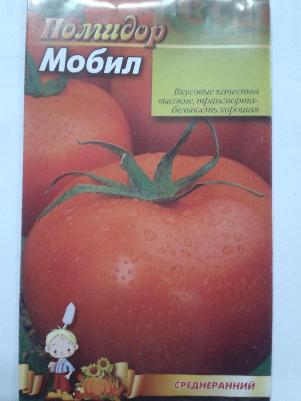 Насіння Томат Мобіл /гігант/ 3 г. ,ТМ Урожай