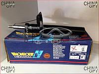 Амортизатор передний правый (газомасляный) SMA Maple LBA2905210 Monroe [Бельгия]
