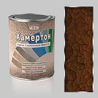 Молотковая краска Mixon Хамертон-520. 0,75 л