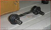 Стойка стабилизатора задняя правая Chery Tiggo [2.4, -2010г.,MT] T11-2916040 Китай [аftermarket]