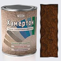 Молотковая краска Mixon Хамертон-520. 2,5 л