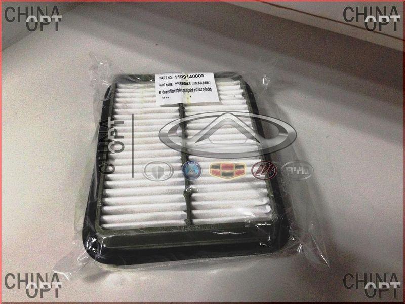 Фильтр воздушный двигателя, Geely CK1F [с 2011г.], 1109140005, Aftermarket - CHINA-OPT в Харькове